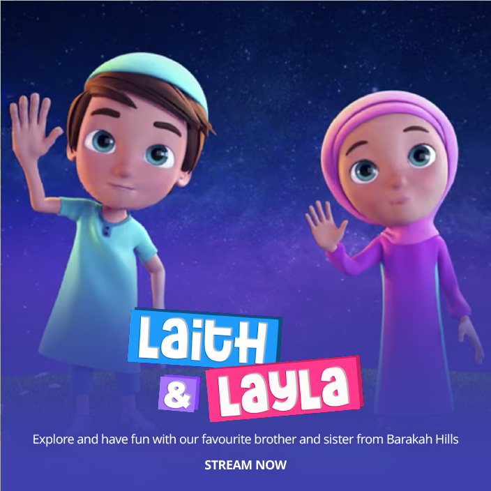 Laith & Layla | Streaming now at one4kids.tv